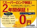 RS 純正HDDナビ・ワンセグTV・Bカメラ(2枚目)