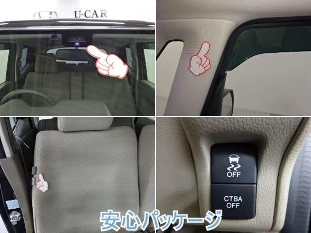 ホンダ N-BOXスラッシュ G・Aパッケージ Mナビ Rカメラ ETC 自動ブレーキ