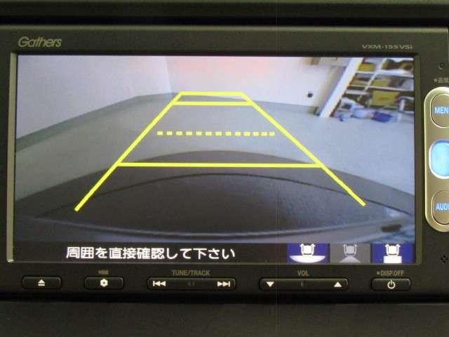 G・ターボパッケージ メモリーナビ Rカメラ 自動ブレーキ(4枚目)