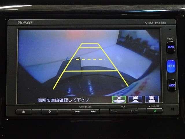 G・Lパッケージ Mナビ Rカメラ ETC 衝突軽減ブレーキ(4枚目)