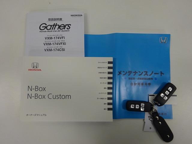 G SSパッケージ Mナビ Rカメラ ETC シートヒーター(19枚目)