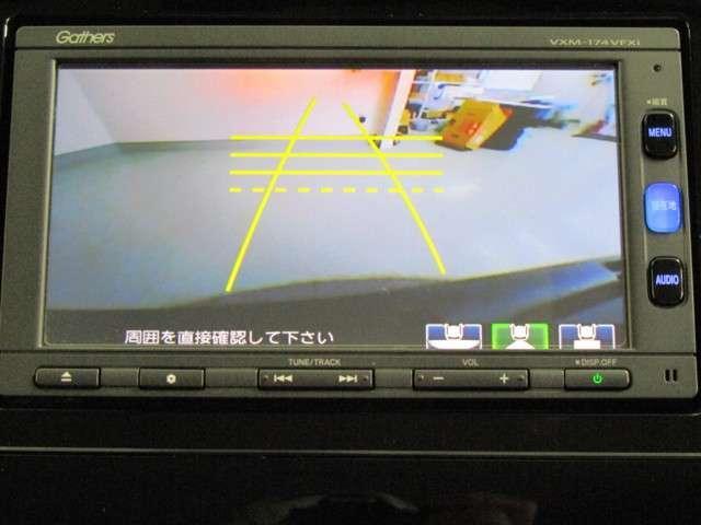 ハイブリッドX Mナビ Rカメラ ETC 衝突被害軽減ブレー(4枚目)