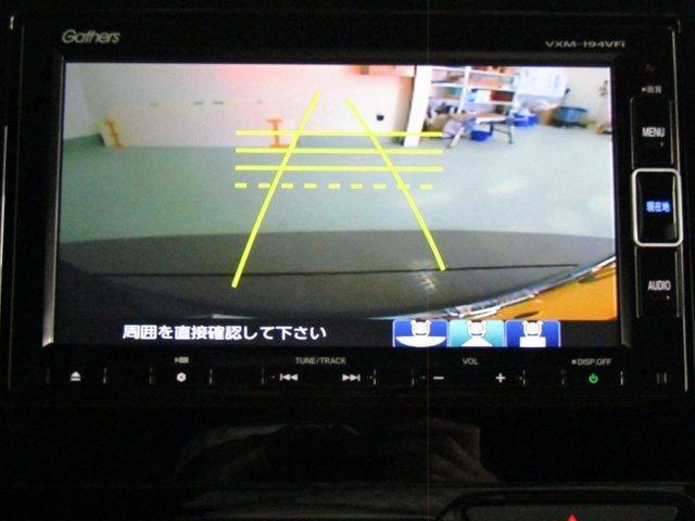 「ホンダ」「N-BOX」「コンパクトカー」「愛媛県」の中古車10