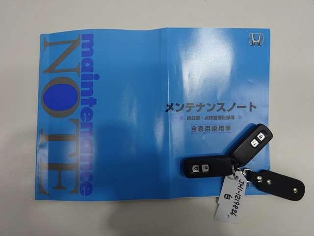 「ホンダ」「N-WGNカスタム」「コンパクトカー」「愛媛県」の中古車19