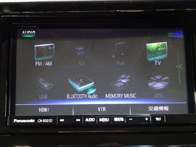 ハイブリッドX 社外ナビ リアカメラ フルセグTV ETC(3枚目)