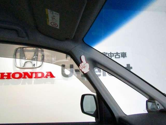 前席用サイドアエアバックと後席の方まで守ってくれるカーテンエアバックが装備されています!!側面からの衝突にも対応できますので、安心度が増します♪