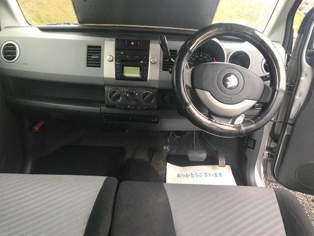 FX-Sリミテッド CDデッキ AT ベンチシート 軽自動車(13枚目)