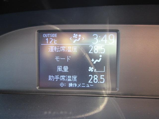 ZS 8人乗り・両側電動スライド・ナビTVバックカメラ付き(16枚目)