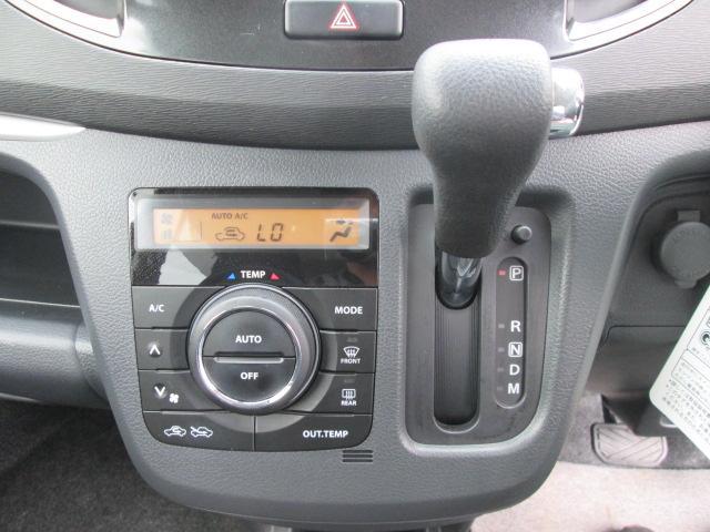 TターボSエネチャ-ジ・レーダ-ブレ-キ・8型HDDナビTV(18枚目)
