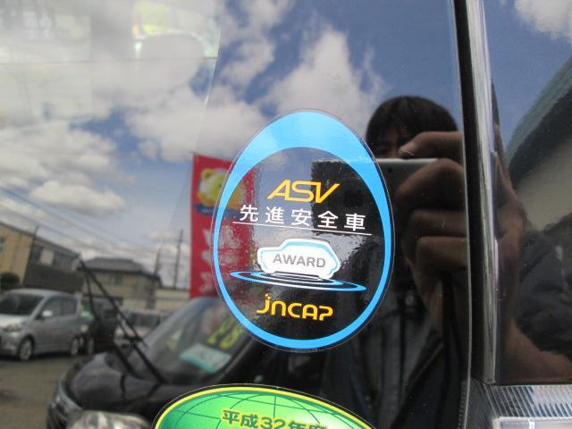 TターボSエネチャ-ジ・レーダ-ブレ-キ・8型HDDナビTV(20枚目)