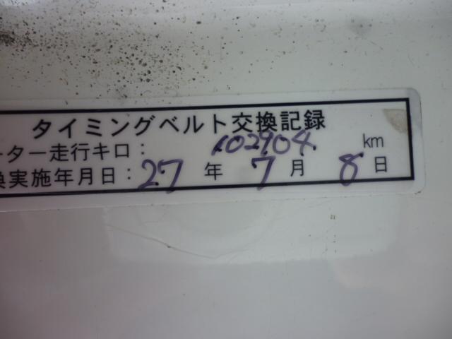M(19枚目)