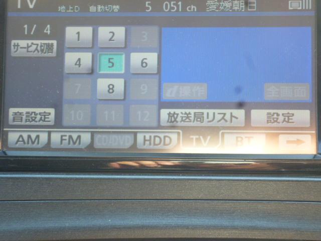 S ナビ バックカメラ スマートキー ETC(29枚目)