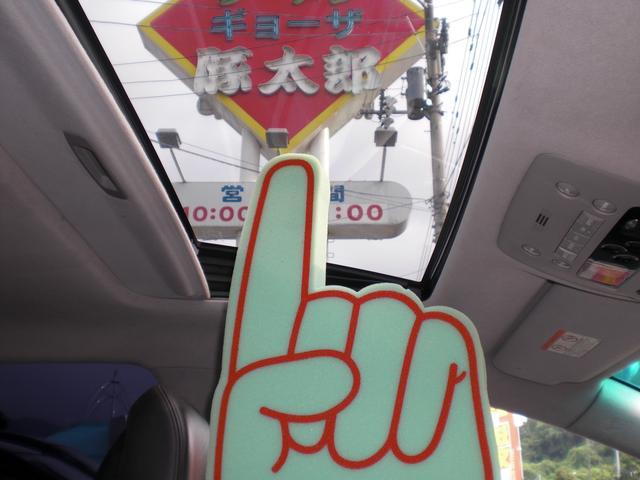 「レクサス」「GS」「セダン」「愛媛県」の中古車7