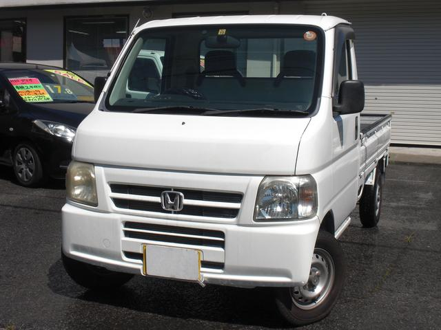 「ホンダ」「アクティトラック」「トラック」「愛媛県」の中古車15
