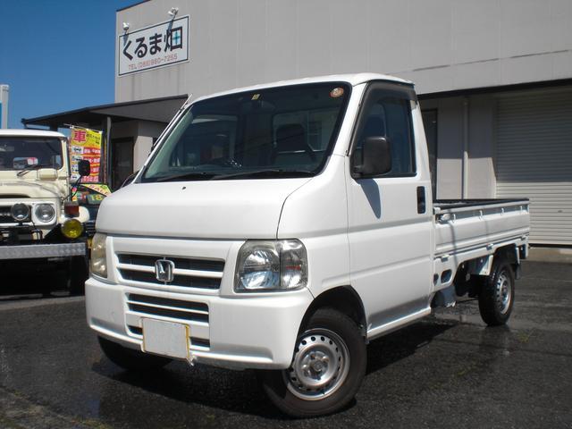 「ホンダ」「アクティトラック」「トラック」「愛媛県」の中古車16