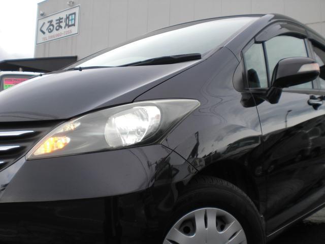 「ホンダ」「フリード」「ミニバン・ワンボックス」「愛媛県」の中古車27