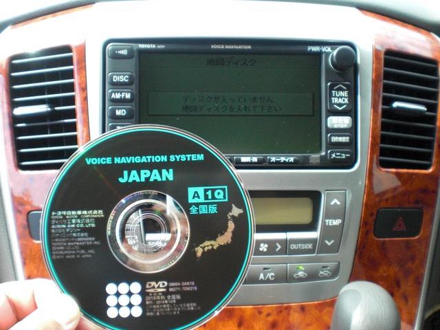 「トヨタ」「アルファード」「ミニバン・ワンボックス」「愛媛県」の中古車16