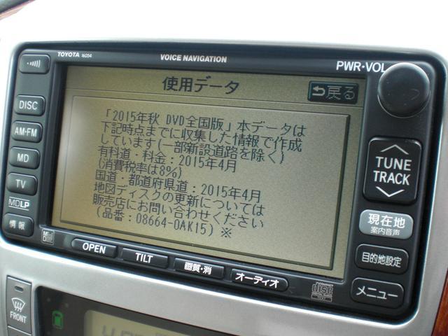 「トヨタ」「アルファード」「ミニバン・ワンボックス」「愛媛県」の中古車28