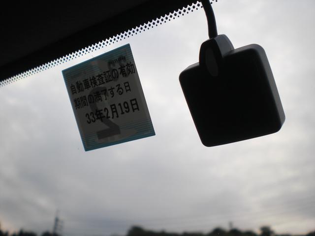 「日産」「キューブ」「ミニバン・ワンボックス」「愛媛県」の中古車17