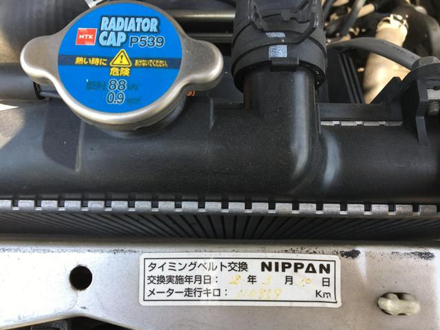 リミテッドエディションVR リフトアップ 切り替え式4WD ターボ ルーフキャリア 車検R5年2月4日(22枚目)