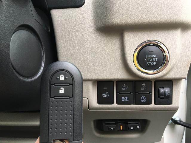 G スマートアシスト 軽減ブレーキシステム 1オーナー オプションBluetooth対応ナビ 地デジ バックカメラ(5枚目)