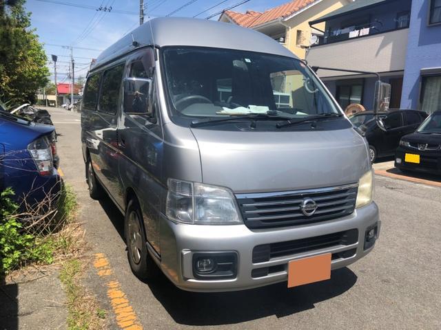 「日産」「キャラバン」「その他」「徳島県」の中古車2