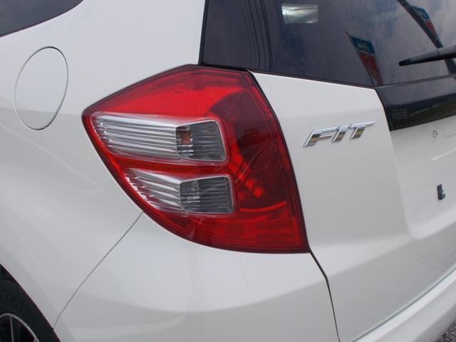 「ホンダ」「フィット」「コンパクトカー」「高知県」の中古車21