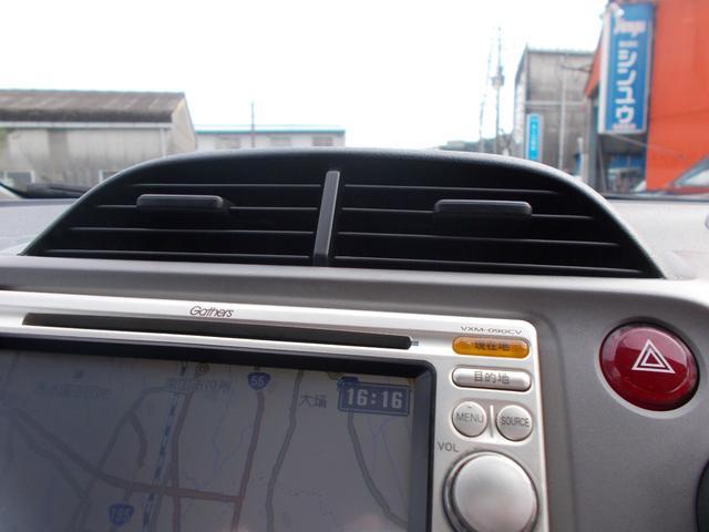 「ホンダ」「フィット」「コンパクトカー」「高知県」の中古車35
