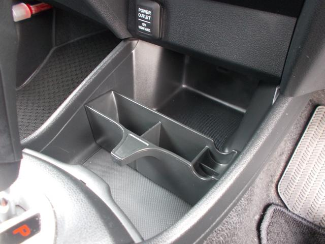 「ホンダ」「フィット」「コンパクトカー」「高知県」の中古車44
