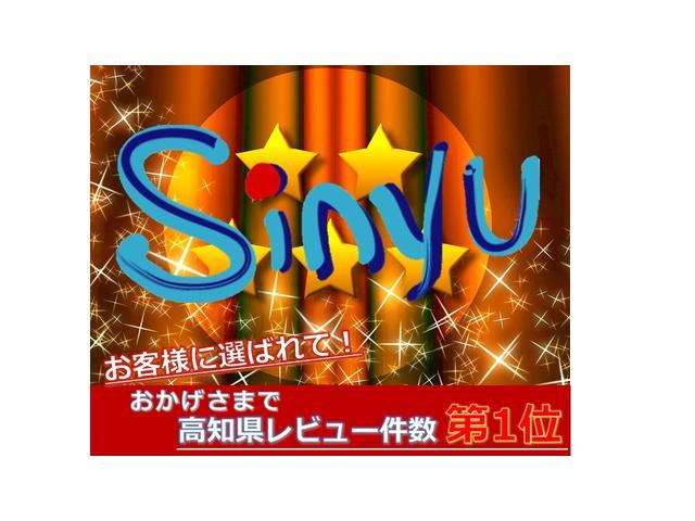「スズキ」「ワゴンR」「コンパクトカー」「高知県」の中古車9