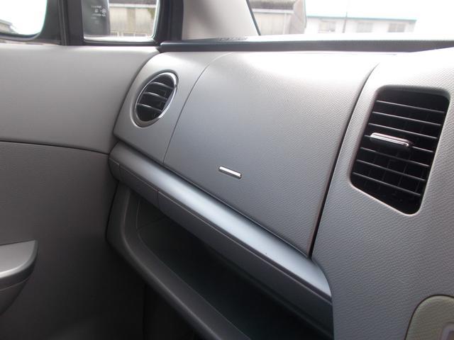 「スズキ」「ワゴンR」「コンパクトカー」「高知県」の中古車40