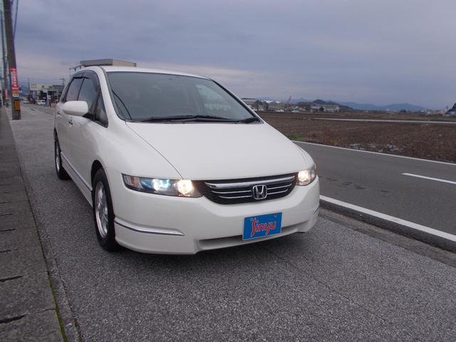 「ホンダ」「オデッセイ」「ミニバン・ワンボックス」「愛媛県」の中古車80