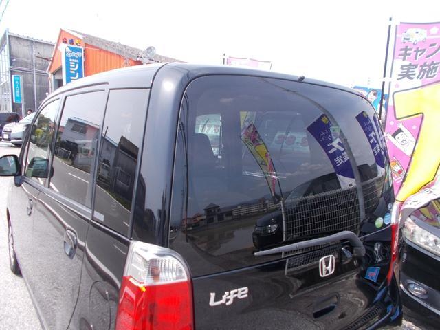 「ホンダ」「ライフ」「コンパクトカー」「愛媛県」の中古車24