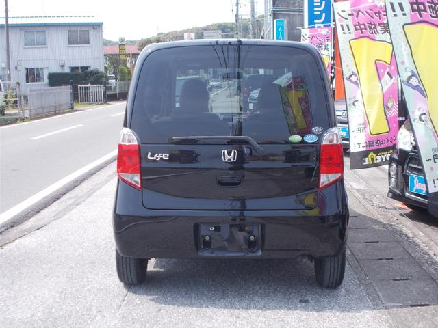 「ホンダ」「ライフ」「コンパクトカー」「愛媛県」の中古車26