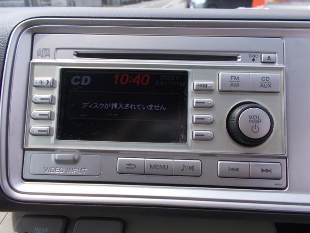 「ホンダ」「ライフ」「コンパクトカー」「愛媛県」の中古車37