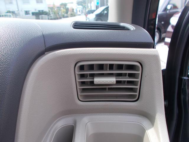 「ホンダ」「ライフ」「コンパクトカー」「愛媛県」の中古車43