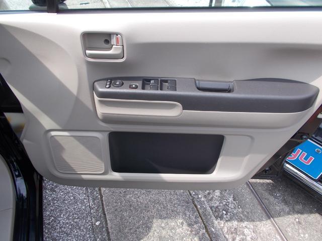 「ホンダ」「ライフ」「コンパクトカー」「愛媛県」の中古車55