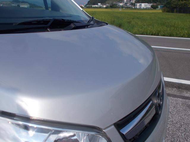 「マツダ」「AZ-ワゴン」「コンパクトカー」「高知県」の中古車21
