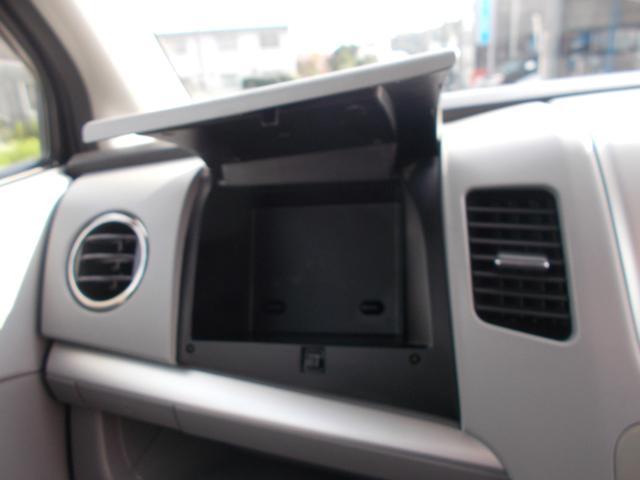 「マツダ」「AZ-ワゴン」「コンパクトカー」「高知県」の中古車56