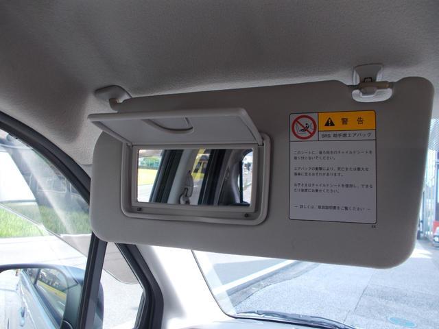「マツダ」「AZ-ワゴン」「コンパクトカー」「高知県」の中古車60