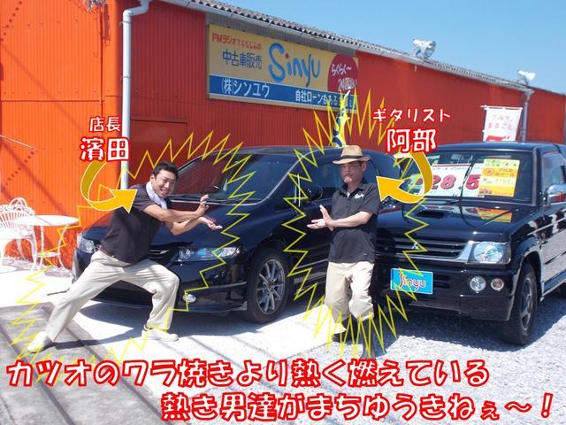「トヨタ」「ヴォクシー」「ミニバン・ワンボックス」「高知県」の中古車6