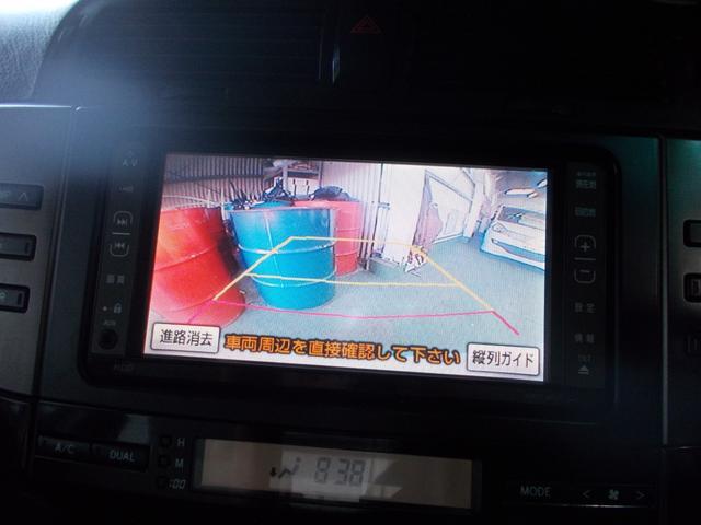 250G キーレスエントリー/純正ナビ/バックカメラ/盗難防止装置/純正アルミホイール/オートライト/アームレスト/パワーシート/HID(41枚目)