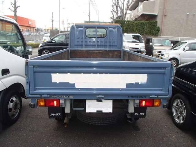 日産 アトラストラック ロングDX 高床 5速MT