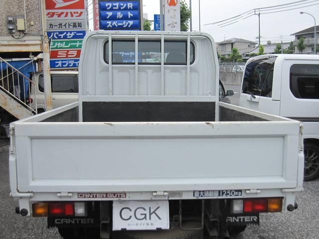 Wキャブ 5速MT ガソリン車(4枚目)