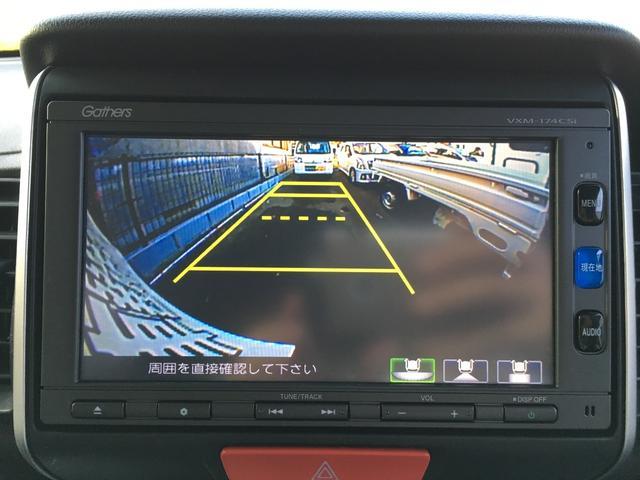 ホンダ N BOX G・ターボLパッケージ ナビTV ETC バックカメラ