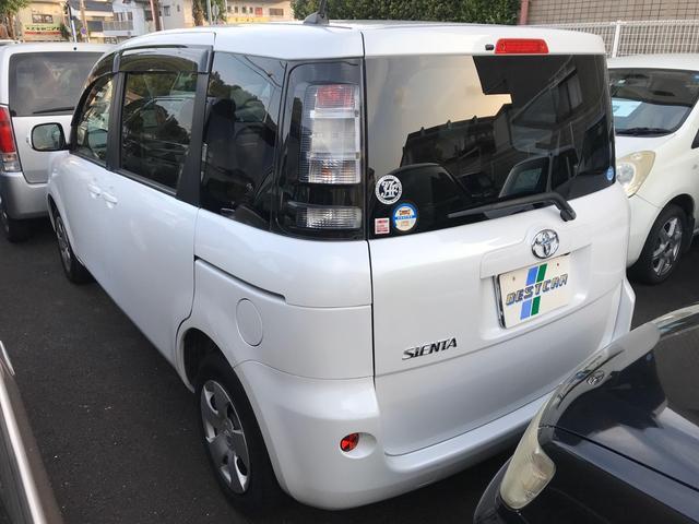 「トヨタ」「シエンタ」「ミニバン・ワンボックス」「高知県」の中古車5