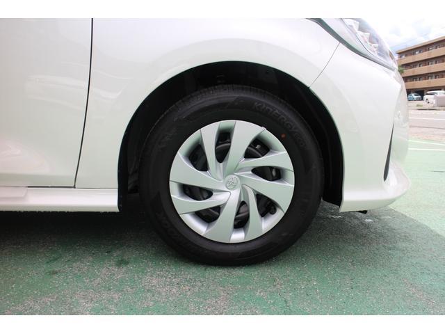 「トヨタ」「ヤリス」「コンパクトカー」「高知県」の中古車9