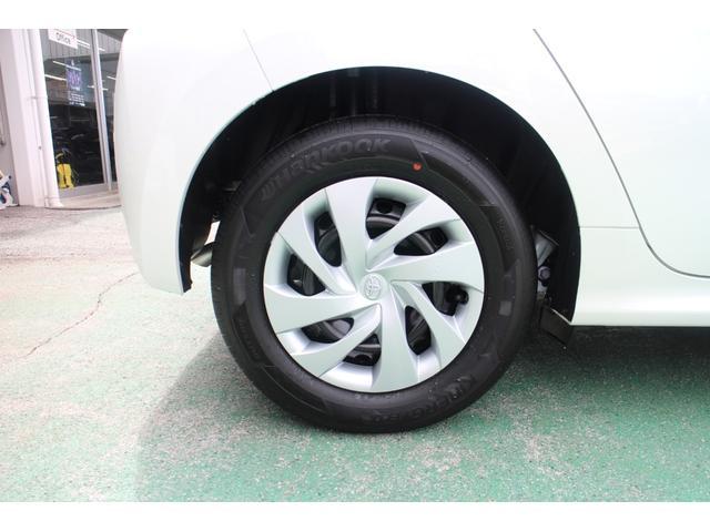 「トヨタ」「ヤリス」「コンパクトカー」「高知県」の中古車10