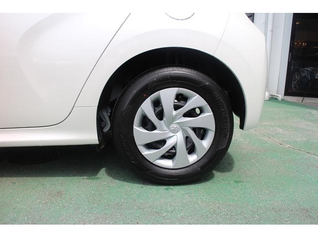「トヨタ」「ヤリス」「コンパクトカー」「高知県」の中古車24