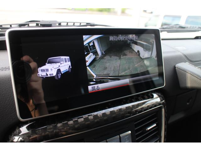 「メルセデスベンツ」「Gクラス」「SUV・クロカン」「高知県」の中古車17
